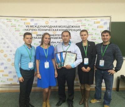Молодые сетевики из Башкирии успешно выступили на международной конференции