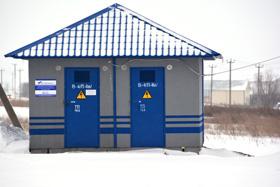 ОАО «БЭСК» построило еще один распредпункт в Иглинском районе Башкирии